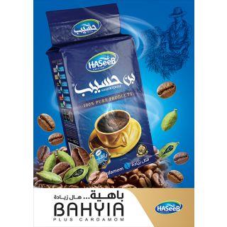 Haseeb Ground Turkish Coffee Super PLUS Cardamom BAHIA 500 g بن حسيب هال زياده
