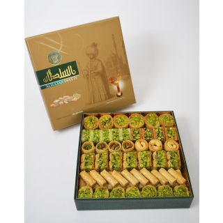 Al Sultan Sweets Mixed Baklava 1000g -  حلويات عربيه بالفستق, بقلاوة مشكلة