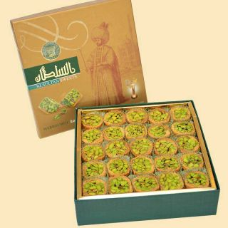 AlSultan Mabroma pistachio 500G  مبرومه بالفستق من حلويات السلطان