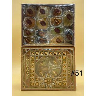 Meziab Assorted Glazed Fruits, 500-g mosaic box  فواكه مجففه من مذياب