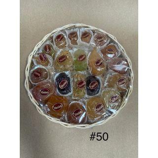 Meziab Assorted Glazed Fruits, 700-g Basket  فواكه مجففه من مذياب