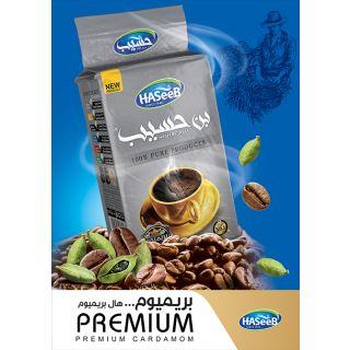 Haseeb Ground Turkish Coffee Super PLUS Cardamom PREMIUM 500 g بن حسيب هال بريميوم