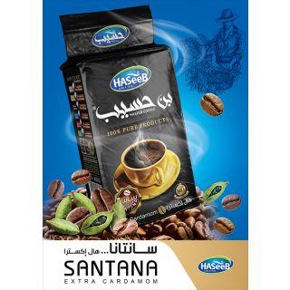 Haseeb Ground Turkish Coffee Super Extra Cardamom (SANTANA) 500 g بن حسيب هال اكسترا