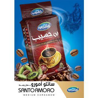 Haseeb Ground Turkish Coffee MEDIUM Cardamom (SANTOAMORO) 500 g بن حسيب هالبن حسيب هال وسط