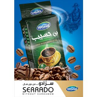 Haseeb Ground Turkish Coffee WITHOUT Cardamom (SERRADO) 500 g بن حسيب بدون  هال