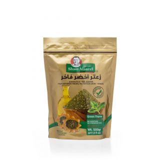 Sham Alaseel GREEN Thyme 500g زعتر أخضرفاخرمن شام الاصيل